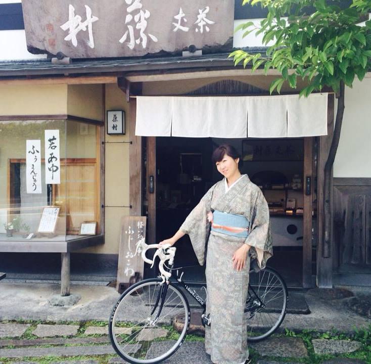 茶丈 藤村 (ビワイチサイクルサポートステーション)(サイクリングステーション) image