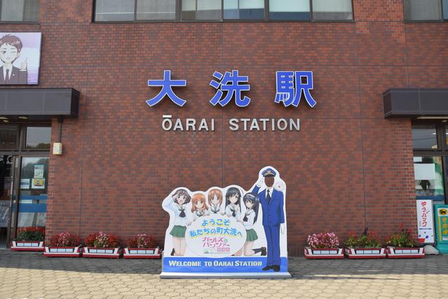 大洗駅前 image