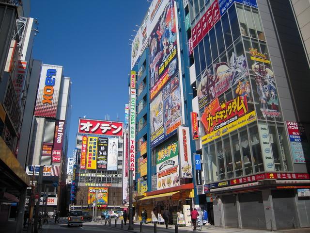 AKIHABARAゲーマーズ本店 image