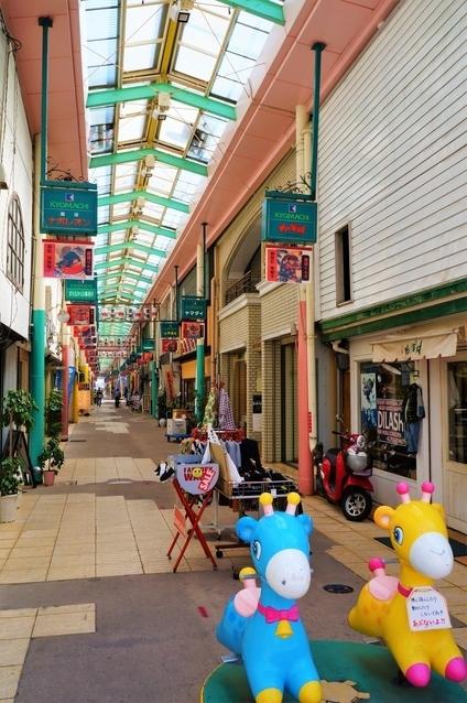 京町商店街(京町アーケード) image