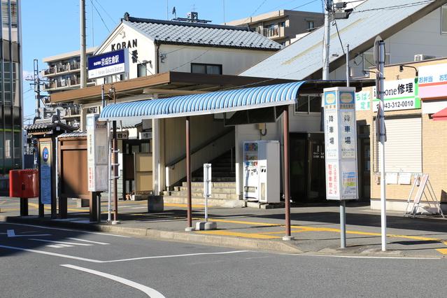京成佐倉駅前 image