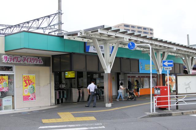 春日部駅前 image