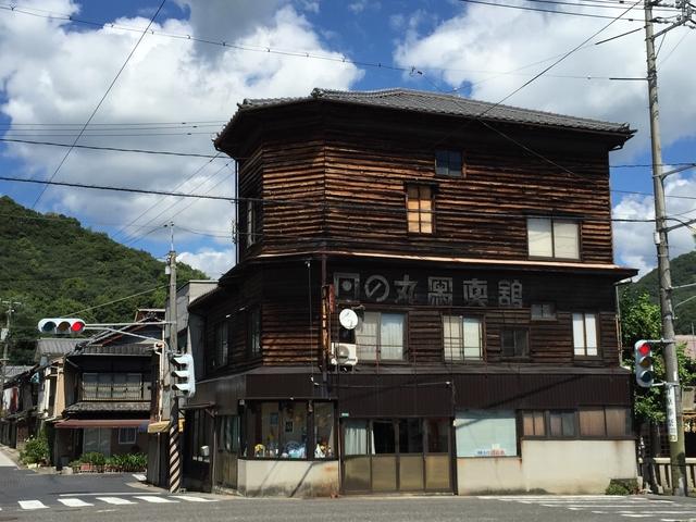 日の丸写真館(旧店舗) image