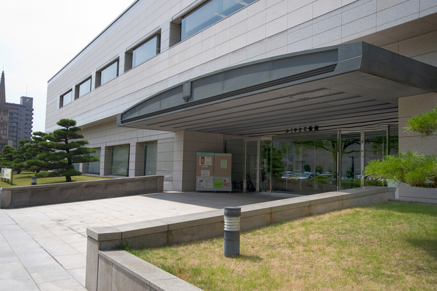 ふくやま美術館 image