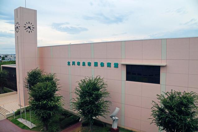 立川市泉市民体育館 image