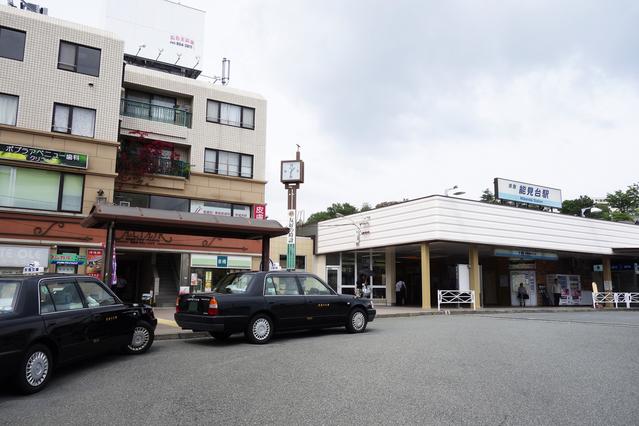 能見台駅前 image