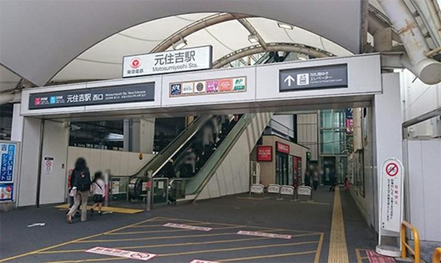 元住吉駅前 image