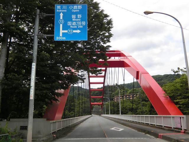 巴川橋 image