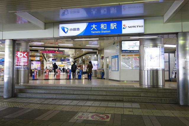 大和駅前 image
