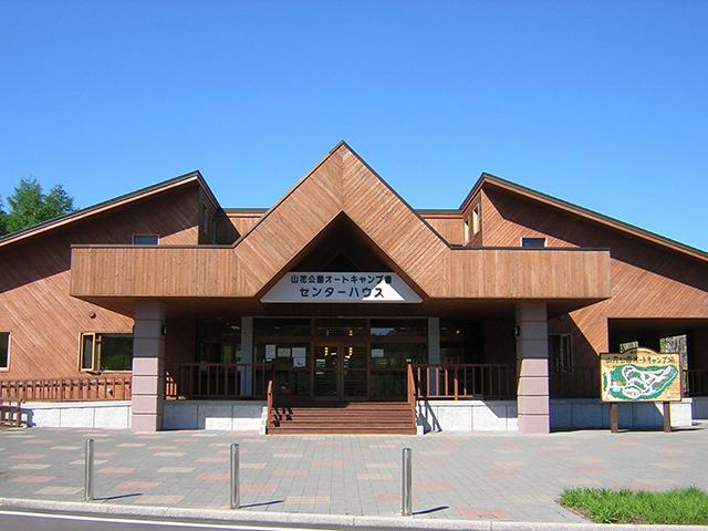 釧路市山花公園オートキャンプ場 image