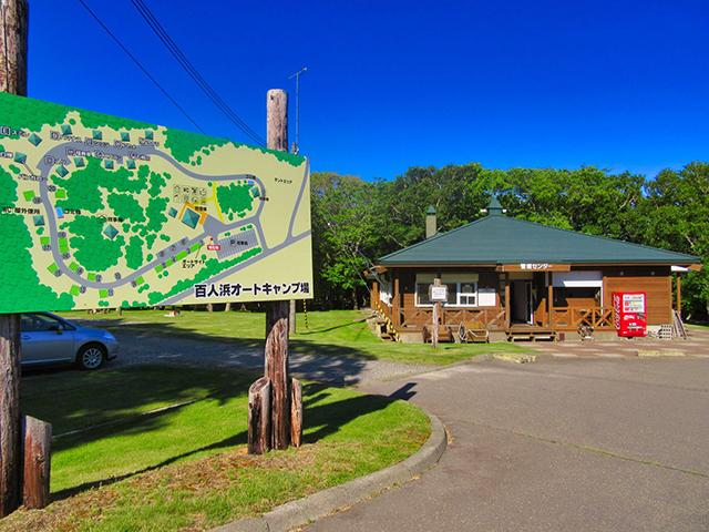 百人浜オートキャンプ場 image
