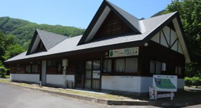 閉伊川オートキャンプ場 image