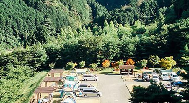 あいの森ふれあい公園 青土ダムエコーバレイ image
