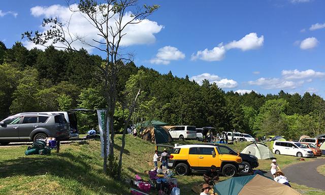 たけべの森公園 image