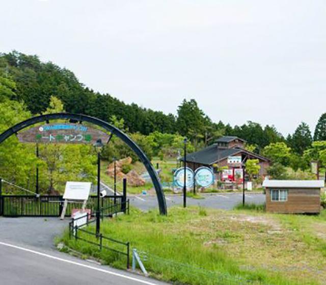 らかん高原オートキャンプ場 image