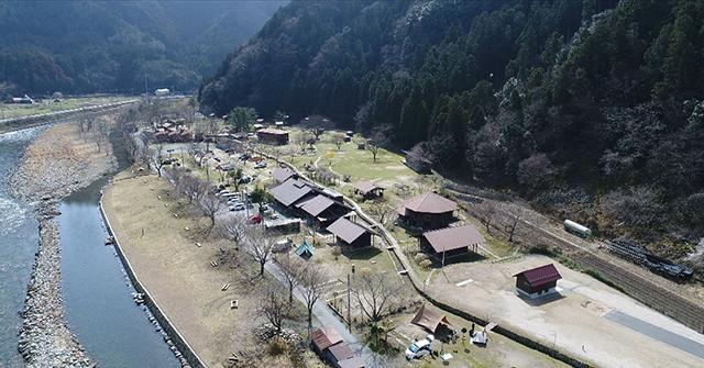 南光自然観察村 image