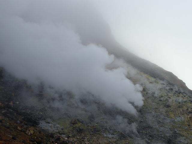 茶臼岳 image