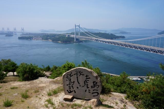 鷲羽山 image
