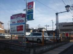名鉄協商六軒駅前