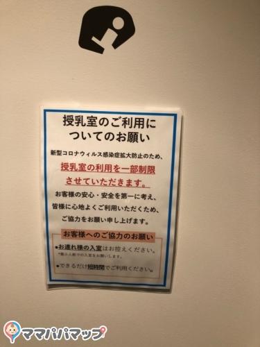ホテルエミオン京都(1F)