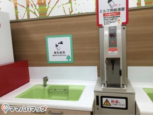 イオン洛南ショッピングセンター(2階 赤ちゃん休憩室)