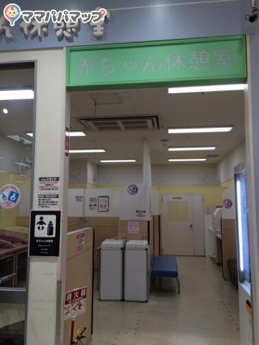 イオン品川シーサイド店(2F)