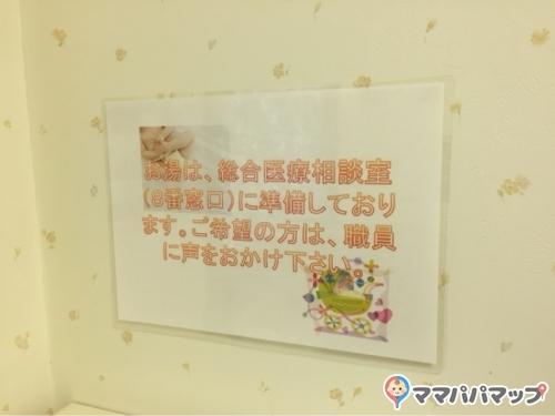 東京山手メディカルセンター(1F)