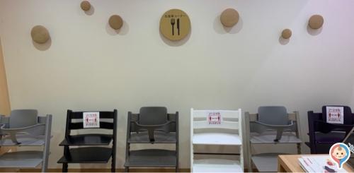 松屋銀座(6F 女子トイレ)