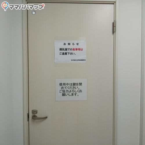 北沢タウンホール(3F)