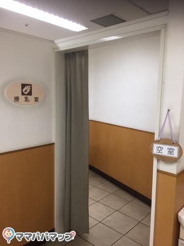 名鉄百貨店・本店メンズ館(B1)