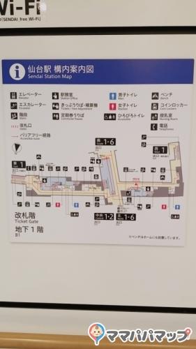 地下鉄仙台駅 西改札(B1)