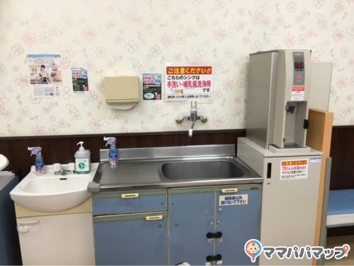 イオン岐阜店(3F)