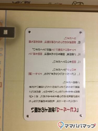 福井市役所(1F)