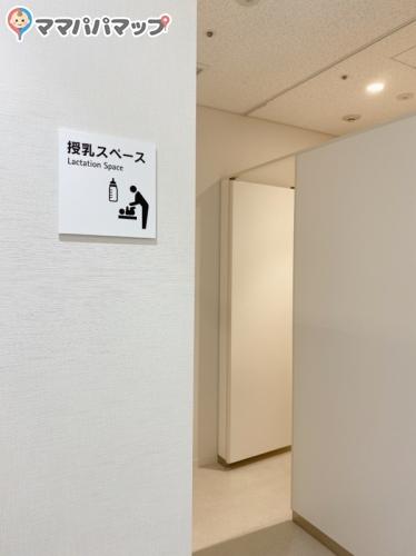 横浜市役所新庁舎(1F)