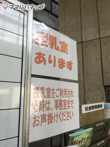 富士見市 鶴瀬公民館(1F)