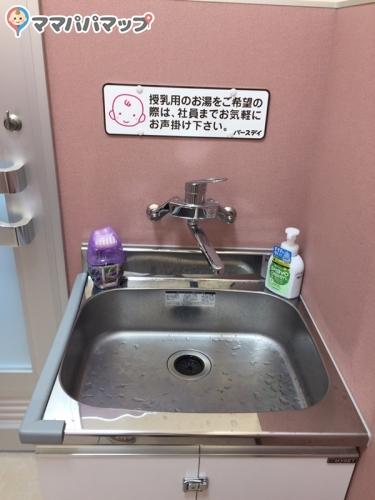 バースデイ掛川店(1F)