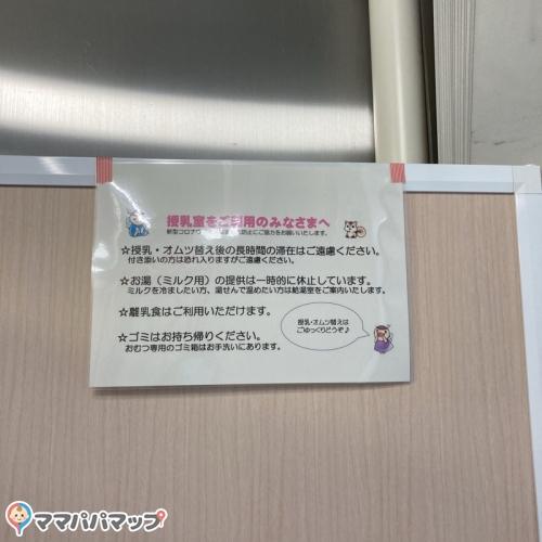 鎌倉市役所(1F)