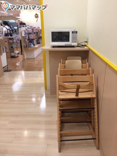 東急百貨店本店(6階 ベビー休憩室)