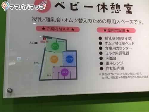 大丸福岡天神店(東館エルガーラ B1F)