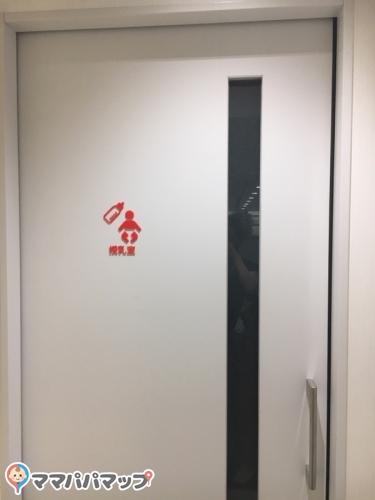 八重洲ブックセンター(B1  8F)