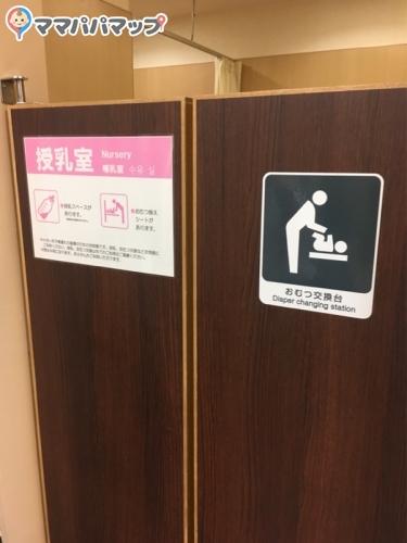 MIDORI松本(4F)