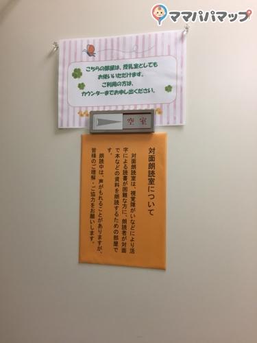 港区立赤坂図書館(3F)