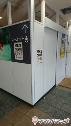 東京競馬場(2F ベビー・チャイルドルーム ウエスト)