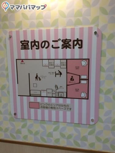 ゆめタウン佐賀(2F アカチャンホンポ横)