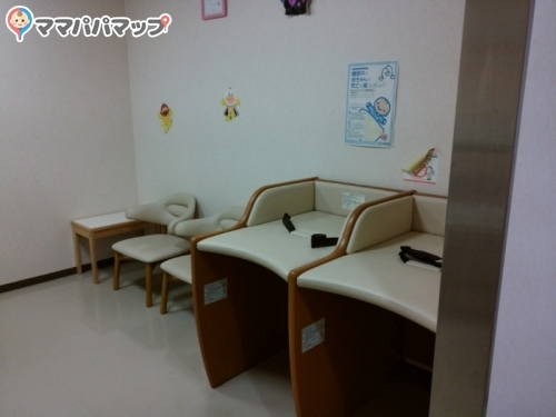 益田市 保健センター