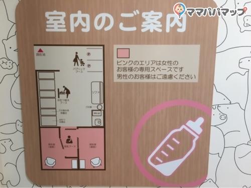 オークワ ロマンシティ御坊店(2F)