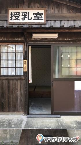 伊勢・安土桃山文化村