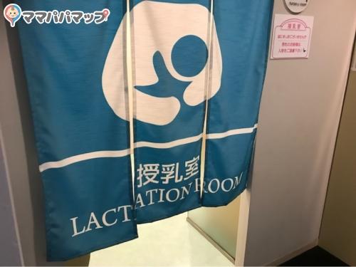 下関市立しものせき水族館 海響館(2F)