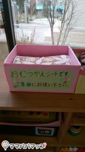 つばめ児童館(1F)