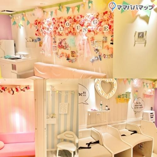 ルミネエスト新宿店(4階 ベビーラウンジ)